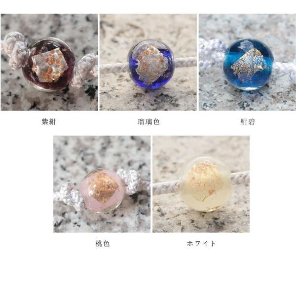 帯飾り選べる 正絹紐つきガラス製とんぼ玉飾り(d1258)帯紐 浴衣 レディース 小物 単品 hongkongmadam 16