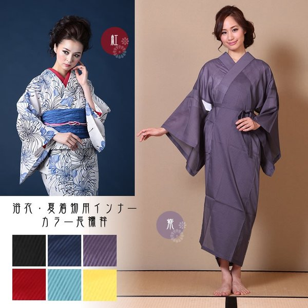 浴衣 夏着物用インナー レディース 襦袢(d1263) ユカタ ゆかた 和装 和服 女性 長じゅばん 夏 下着 肌着 衣装|hongkongmadam