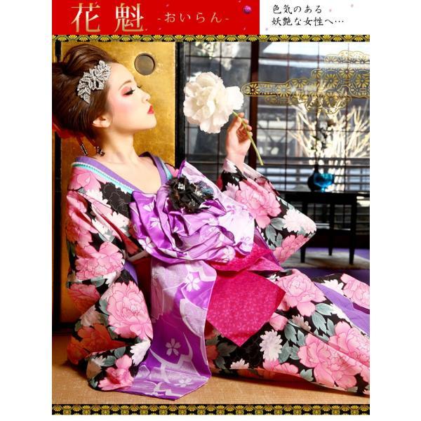 浴衣 夏着物用インナー レディース 襦袢(d1263) ユカタ ゆかた 和装 和服 女性 長じゅばん 夏 下着 肌着 衣装|hongkongmadam|13