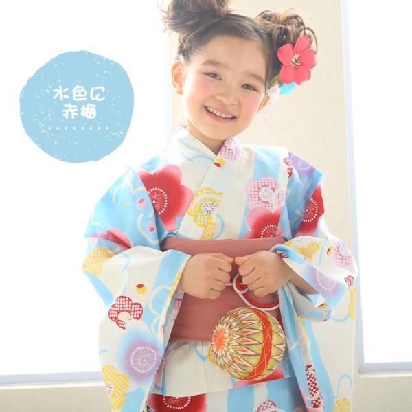 669082b301302 ... 親子ペア 浴衣 子供 女の子 選べるキュートな 7柄 レトロ キッズ 浴衣|hongkongmadam| ...