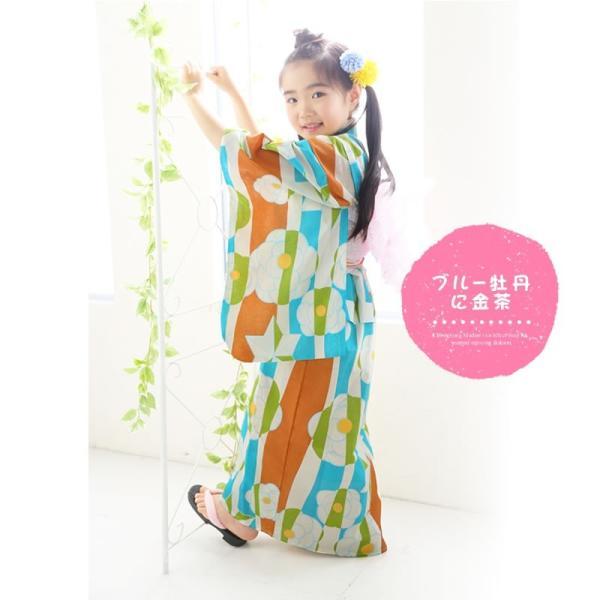 浴衣 子供 女の子 選べる キュートな 11柄 レトロ フラット キッズ 浴衣|hongkongmadam|11