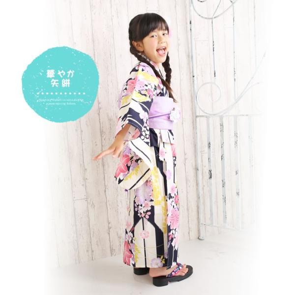 浴衣 子供 女の子 選べる キュートな 11柄 レトロ フラット キッズ 浴衣|hongkongmadam|17