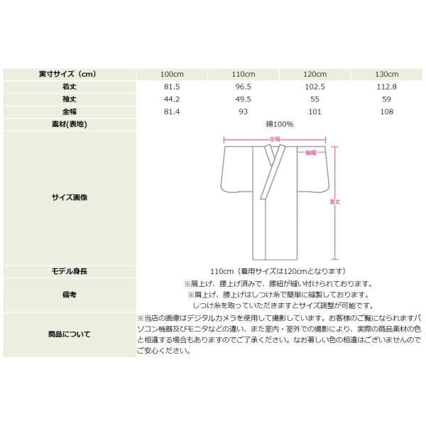 浴衣 子供 女の子 選べる キュートな 11柄 レトロ フラット キッズ 浴衣|hongkongmadam|20