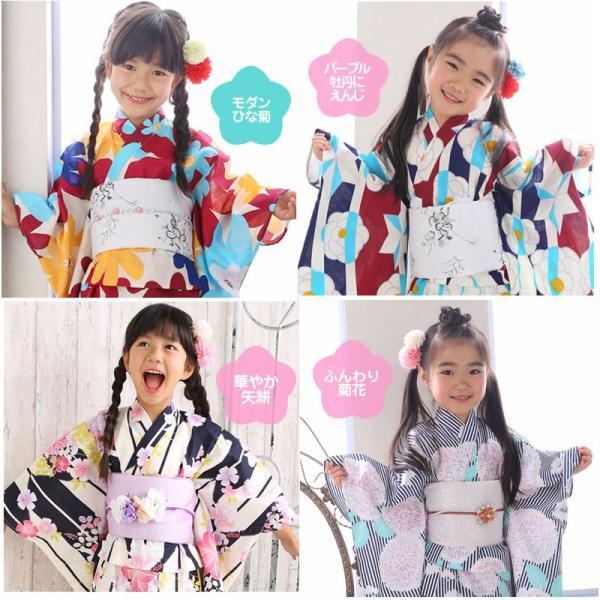 浴衣 子供 女の子 選べる キュートな 11柄 レトロ フラット キッズ 浴衣|hongkongmadam|03
