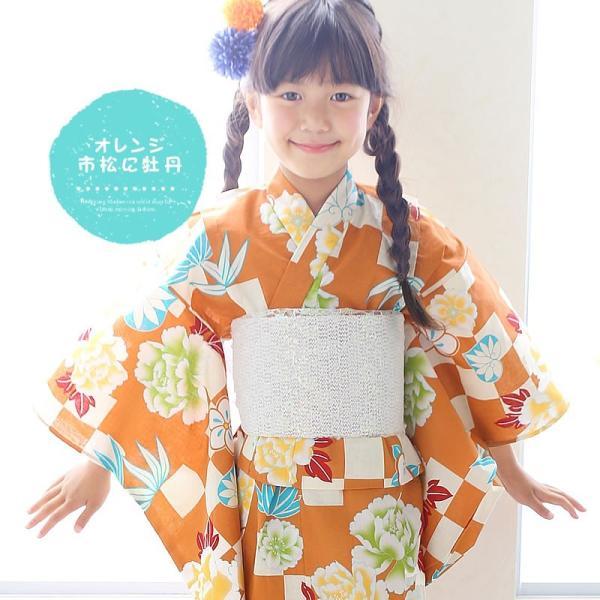 浴衣 子供 女の子 選べる キュートな 11柄 レトロ フラット キッズ 浴衣|hongkongmadam|06