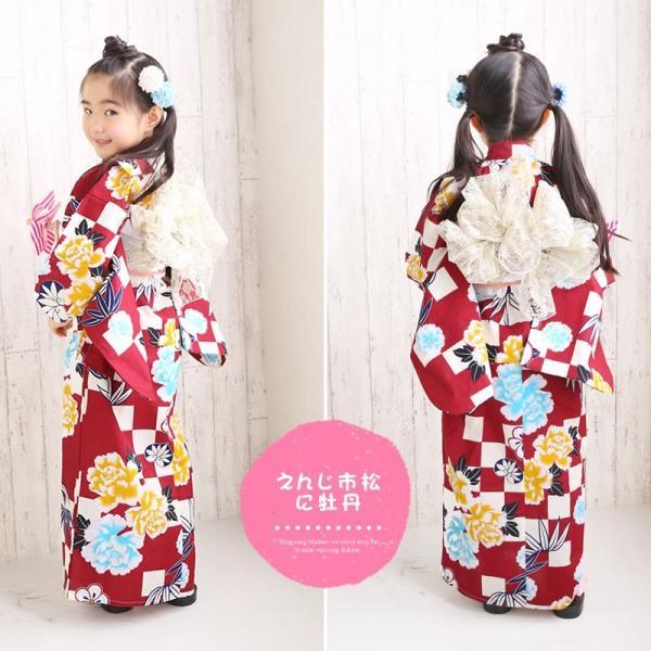 浴衣 子供 女の子 選べる キュートな 11柄 レトロ フラット キッズ 浴衣|hongkongmadam|09