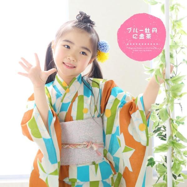 浴衣 子供 女の子 選べる キュートな 11柄 レトロ フラット キッズ 浴衣|hongkongmadam|10