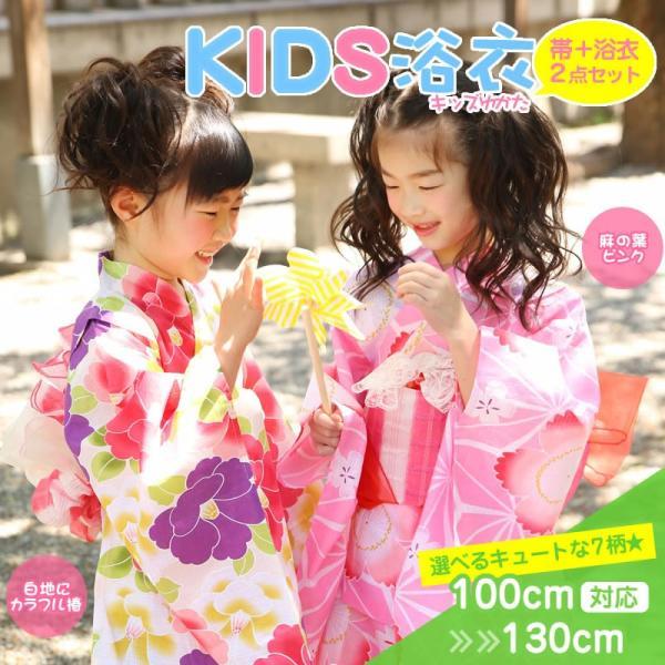 浴衣 子供 女の子 帯 浴衣 2点セット レトロ キッズ 浴衣|hongkongmadam