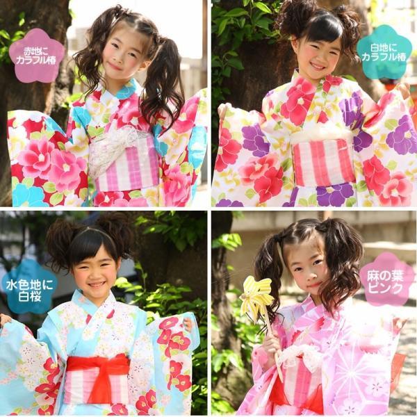 浴衣 子供 女の子 帯 浴衣 2点セット レトロ キッズ 浴衣|hongkongmadam|02