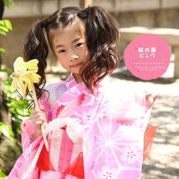 浴衣 子供 女の子 帯 浴衣 2点セット レトロ キッズ 浴衣|hongkongmadam|13
