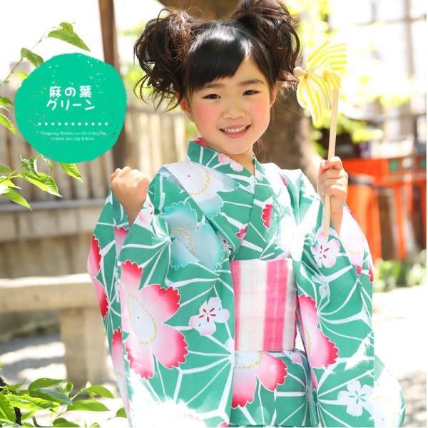 浴衣 子供 女の子 帯 浴衣 2点セット レトロ キッズ 浴衣|hongkongmadam|15