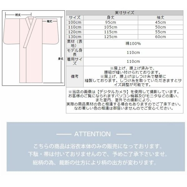 浴衣 子供 女の子 帯 浴衣 2点セット レトロ キッズ 浴衣|hongkongmadam|21