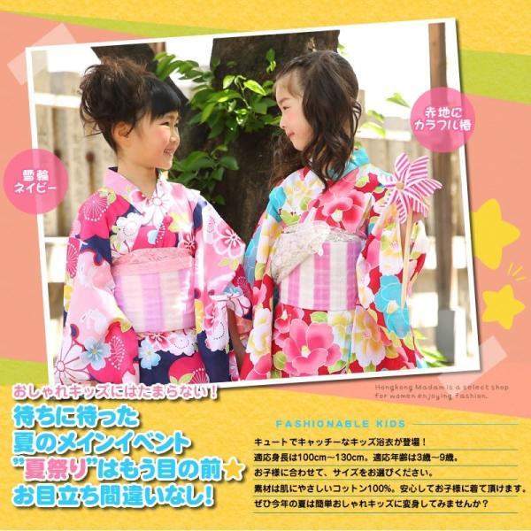 浴衣 子供 女の子 帯 浴衣 2点セット レトロ キッズ 浴衣|hongkongmadam|04
