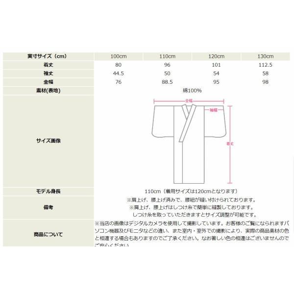 浴衣 子供 女の子 古典柄 レトロ キッズ 浴衣|hongkongmadam|06