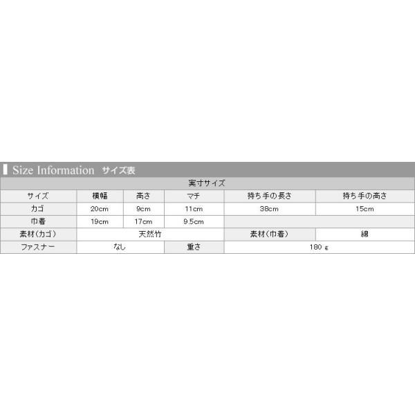 レトロなかごバッグで浴衣姿をランクUP レトロ巾着天然竹カゴバッグ(d5591)和装バック 浴衣 バック 女性 レディースィース|hongkongmadam|05