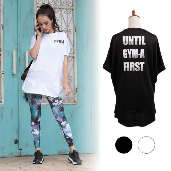 レディーズ ヨガウェア 半袖 トップス Tシャツ ロング丈 S M L ホワイト ブラック|hongkongmadam