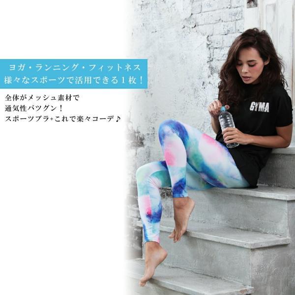 レディーズ ヨガウェア 半袖 トップス Tシャツ ロング丈 S M L ホワイト ブラック|hongkongmadam|02