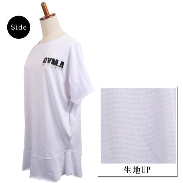 レディーズ ヨガウェア 半袖 トップス Tシャツ ロング丈 S M L ホワイト ブラック|hongkongmadam|11