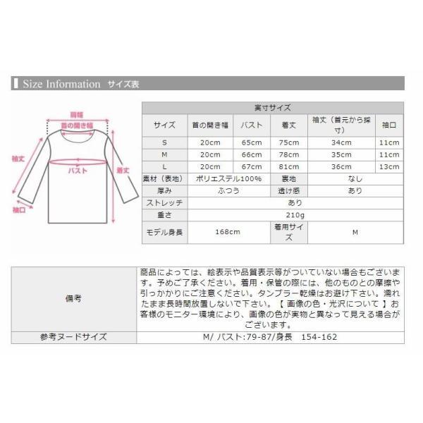 レディーズ ヨガウェア 半袖 トップス Tシャツ ロング丈 S M L ホワイト ブラック|hongkongmadam|12
