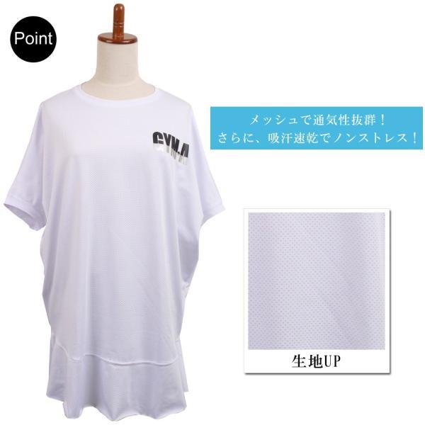 レディーズ ヨガウェア 半袖 トップス Tシャツ ロング丈 S M L ホワイト ブラック|hongkongmadam|07