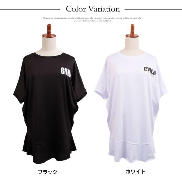 レディーズ ヨガウェア 半袖 トップス Tシャツ ロング丈 S M L ホワイト ブラック|hongkongmadam|09