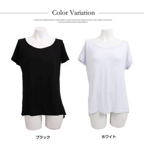 ヨガウェア レディーズ トップス 半袖 Tシャツ S M L ホワイト ブラック|hongkongmadam|08