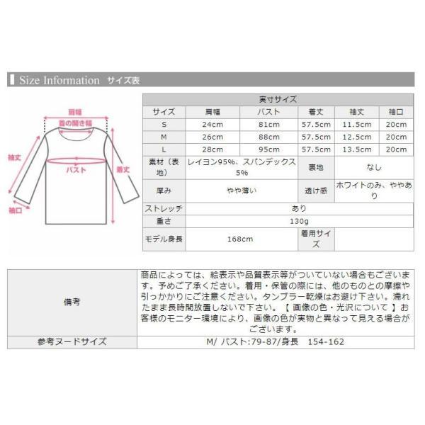ヨガウェア レディーズ トップス 半袖 Tシャツ S M L ホワイト ブラック|hongkongmadam|10