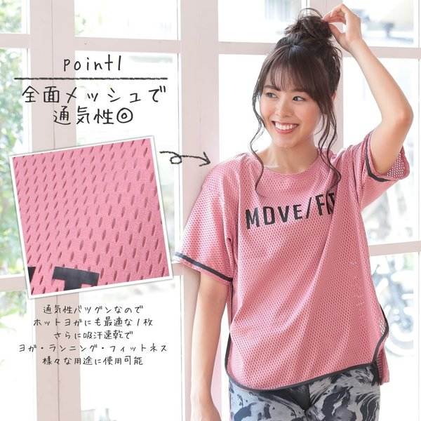 ヨガウェア レディース 半袖 トップス Tシャツ ロング丈 メッシュ M L XL ホワイト ピンク グリーン|hongkongmadam|02