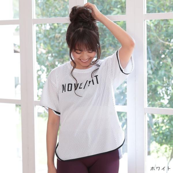 ヨガウェア レディース 半袖 トップス Tシャツ ロング丈 メッシュ M L XL ホワイト ピンク グリーン|hongkongmadam|13