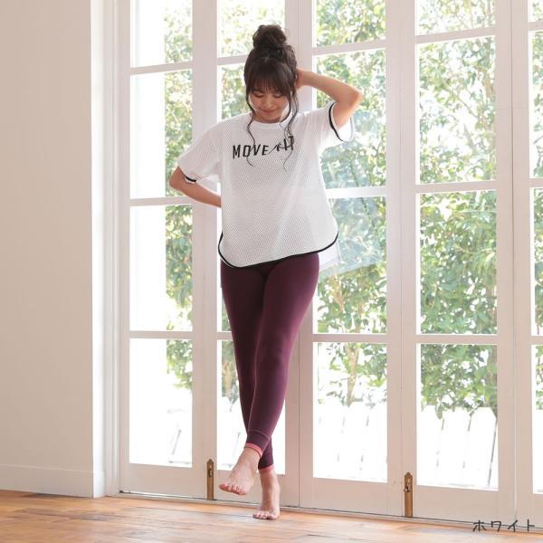 ヨガウェア レディース 半袖 トップス Tシャツ ロング丈 メッシュ M L XL ホワイト ピンク グリーン|hongkongmadam|14