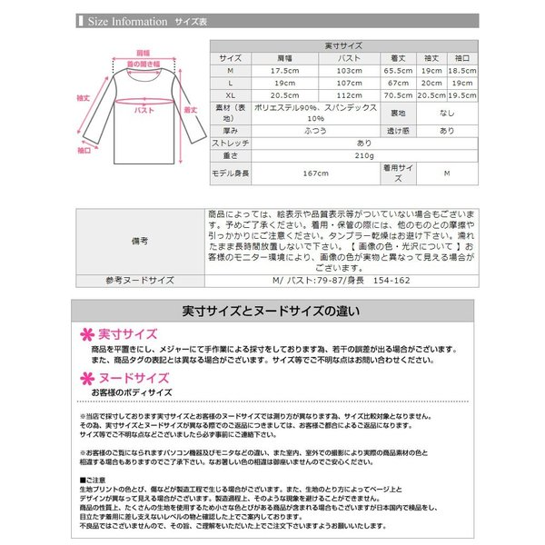 ヨガウェア レディース 半袖 トップス Tシャツ ロング丈 メッシュ M L XL ホワイト ピンク グリーン|hongkongmadam|19