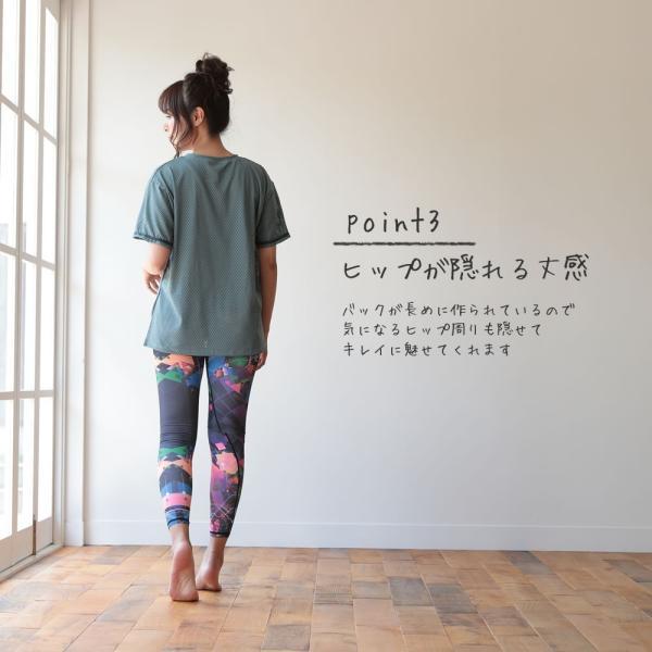 ヨガウェア レディース 半袖 トップス Tシャツ ロング丈 メッシュ M L XL ホワイト ピンク グリーン|hongkongmadam|04