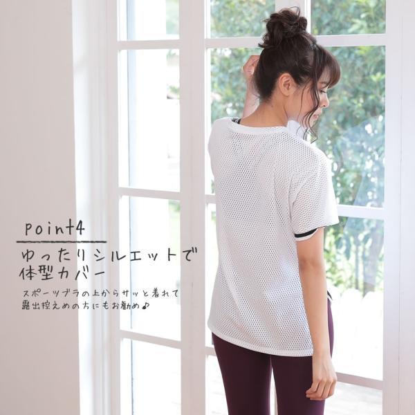 ヨガウェア レディース 半袖 トップス Tシャツ ロング丈 メッシュ M L XL ホワイト ピンク グリーン|hongkongmadam|05