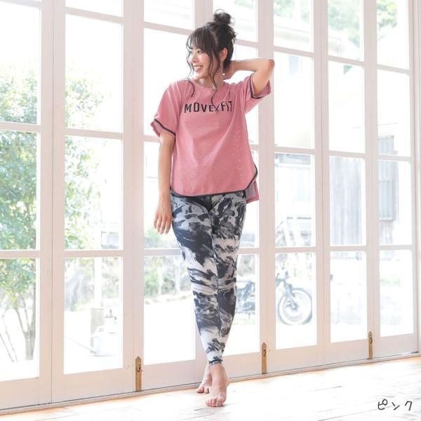 ヨガウェア レディース 半袖 トップス Tシャツ ロング丈 メッシュ M L XL ホワイト ピンク グリーン|hongkongmadam|07