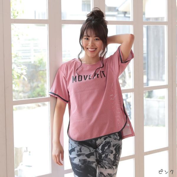 ヨガウェア レディース 半袖 トップス Tシャツ ロング丈 メッシュ M L XL ホワイト ピンク グリーン|hongkongmadam|08