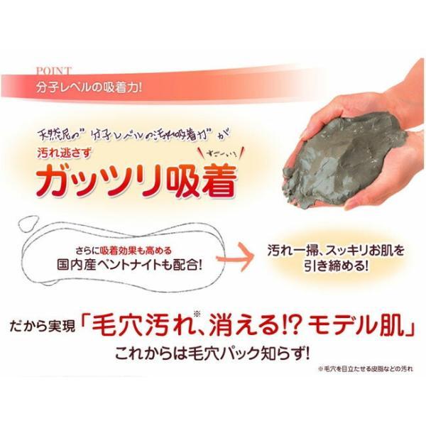 どろあわわ 専用泡立てネット付属 110g どろ豆乳石鹸(クリックポスト限定送料無料)|hongo-company|05