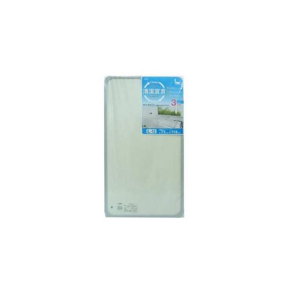 組合せ風呂ふた 浴槽対応サイズ75×120cm L-12 3枚組[01]