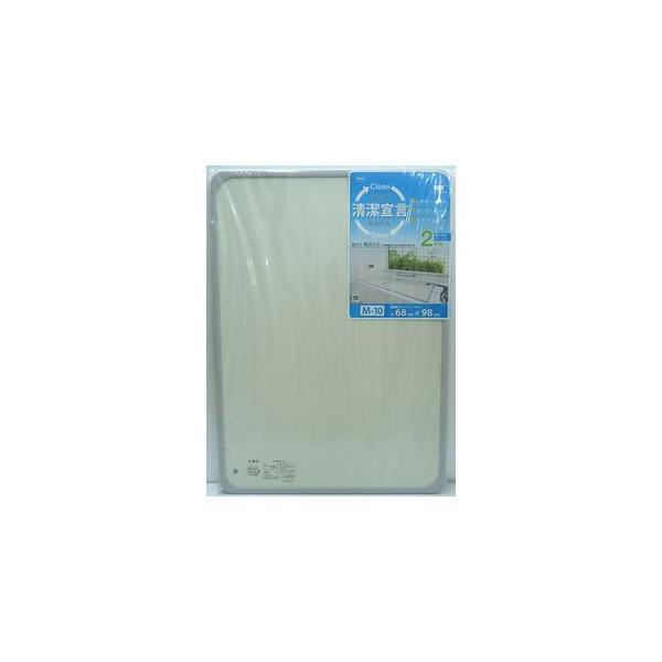 組合せ風呂ふた 浴槽対応サイズ70×100cm M-10 2枚組[01]