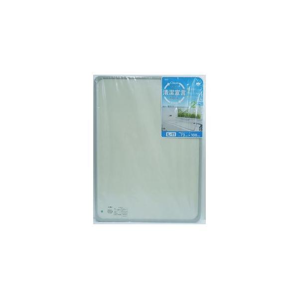 組合せ風呂ふた 浴槽対応サイズ75×110cm L-11 2枚組[01]