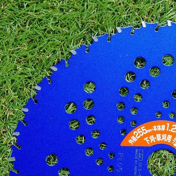 期間限定おまけつき 期間限定おまけつき 草刈り機 替刃 刈払機 刃 草刈機用チップソー255 ブルーシャーク 10枚 替え刃 人気|honmamon|02