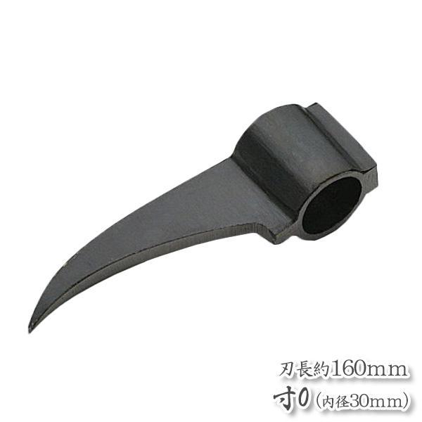 鳶 タタキ付 鳶寸0 内径30mm×全長約160mm 頭のみ 鳶口 とび口 トビ口|honmamon