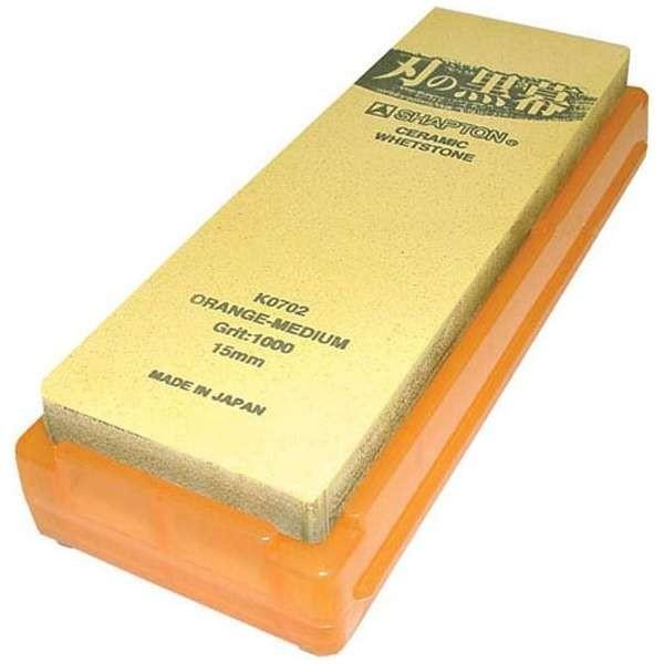 シャプトン 砥石 刃の黒幕 #1000 オレンジ セラミック 中砥石