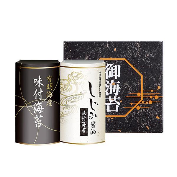 内祝い ギフト 有明海産味付のり&しじみ醤油味付のり(EN-10) 