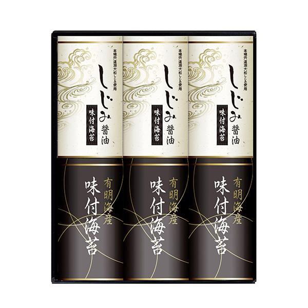 お中元 夏ギフト|有明海産味付のり&しじみ醤油味付のり(EN-30)|