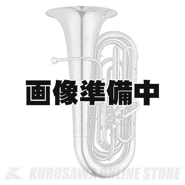 《期間限定!ポイントアップ!》Jupiter Tuba JTU1010S (イエローブラスベル/銀メッキ仕上げ)(チューバ)(マンスリープレゼント)