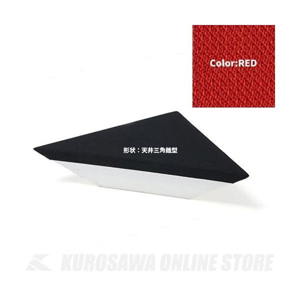 《期間限定!ポイントアップ!》NiCSo 3side 2枚セット1辺:400mm 天井三角錐型 Red (吸音材)(お取り寄せ)
