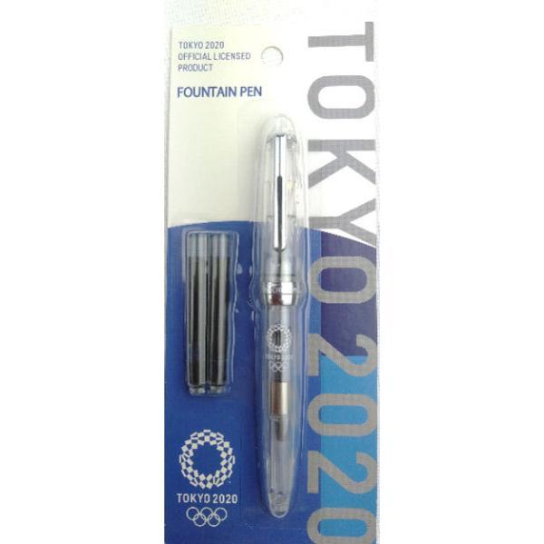 東京2020オリンピックエンブレム万年筆 シルバー