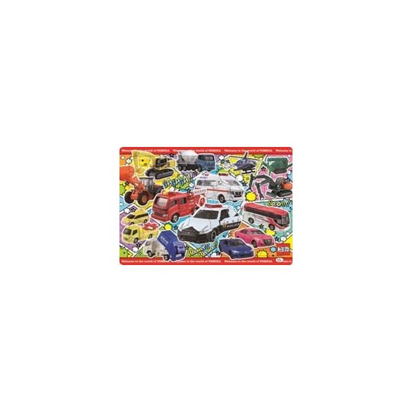 トミカ 55ピース ジグソーパズル   (S:0040)