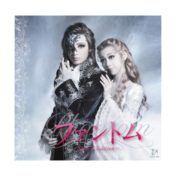 CD 望海風斗 真彩希帆 『ファントム ―Special Edition―』 宝塚歌劇団 雪組(S:0270)