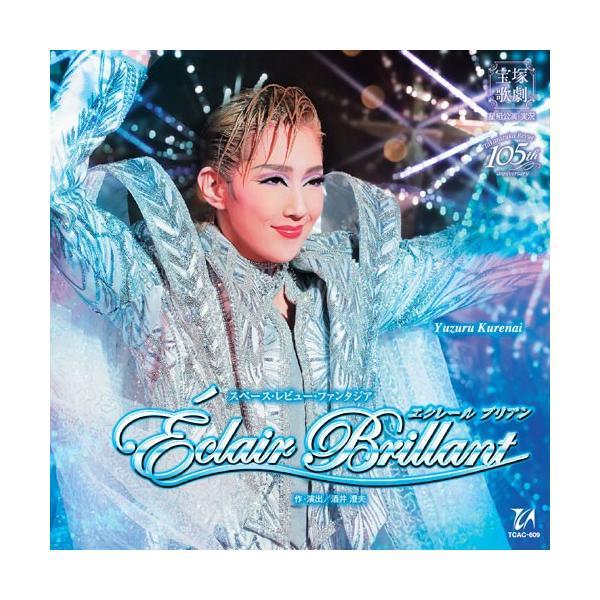 CD 星組 『Eclair Brillant』(S:0270)